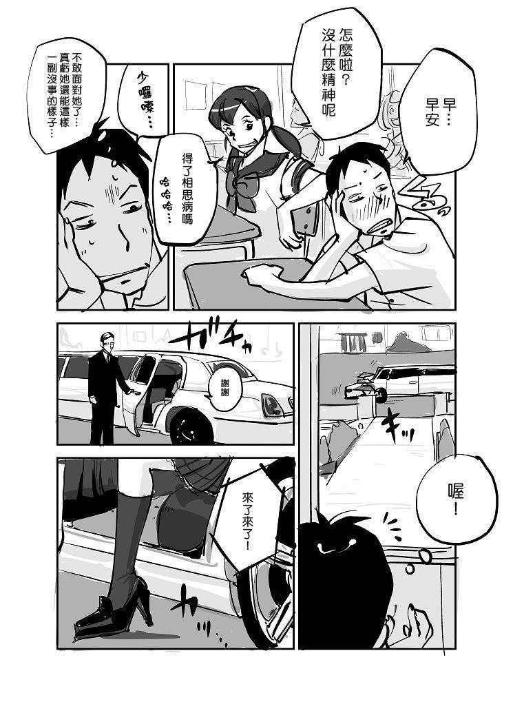 Kawamono 71