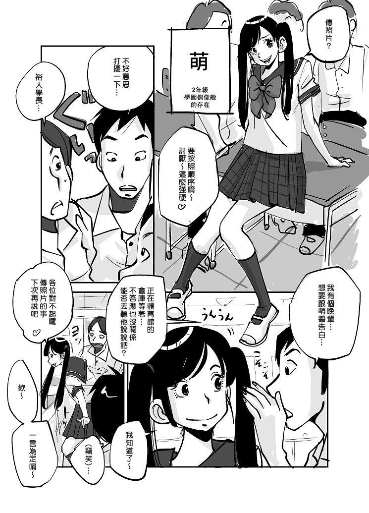 Kawamono 75