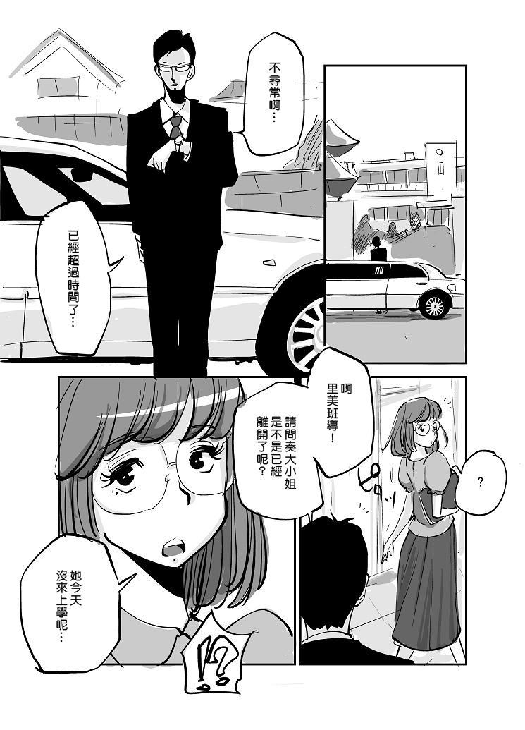 Kawamono 88