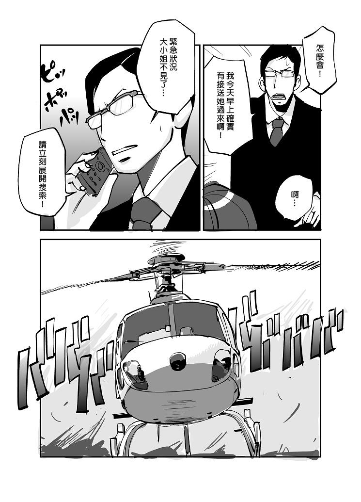 Kawamono 89
