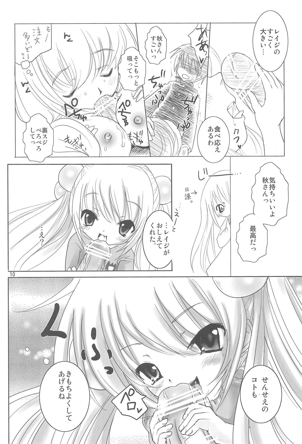 Crayon Rin-chan 8