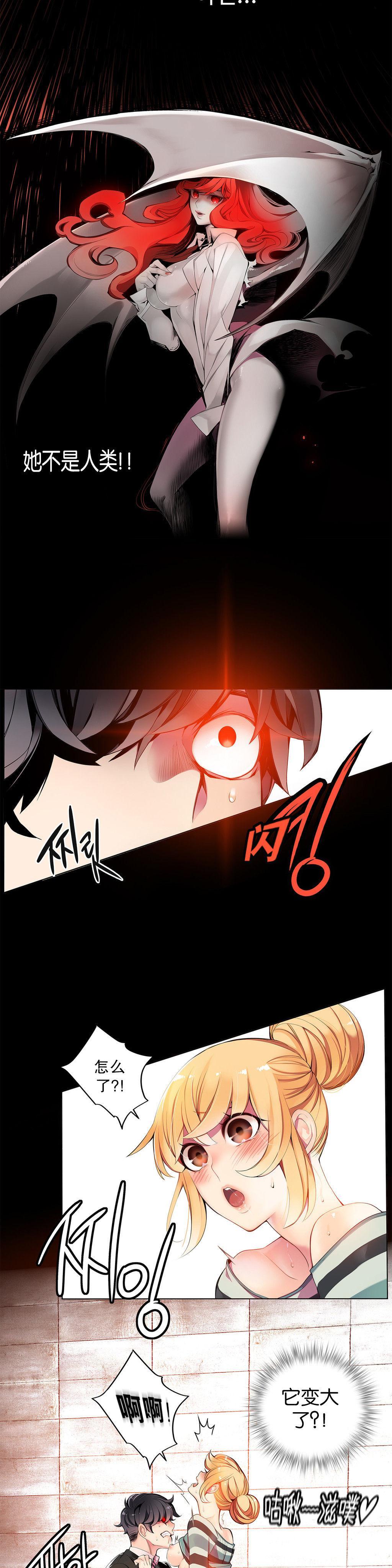 Lilith`s Cord Ch.1-9 176