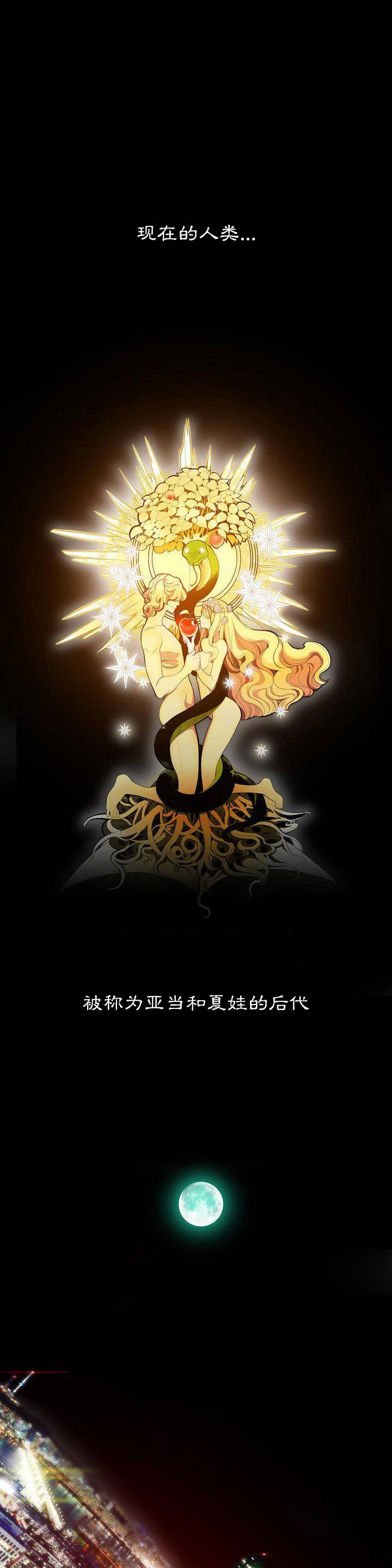 Lilith`s Cord Ch.1-9 1