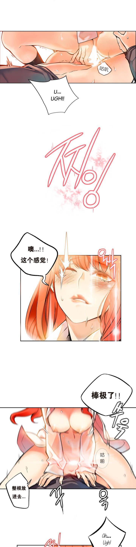 Lilith`s Cord Ch.1-9 31