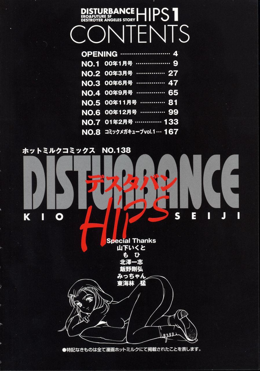Disturbance Hips 1 9