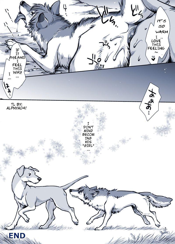 Aru Inu no Baai   A certain dog's situation 7
