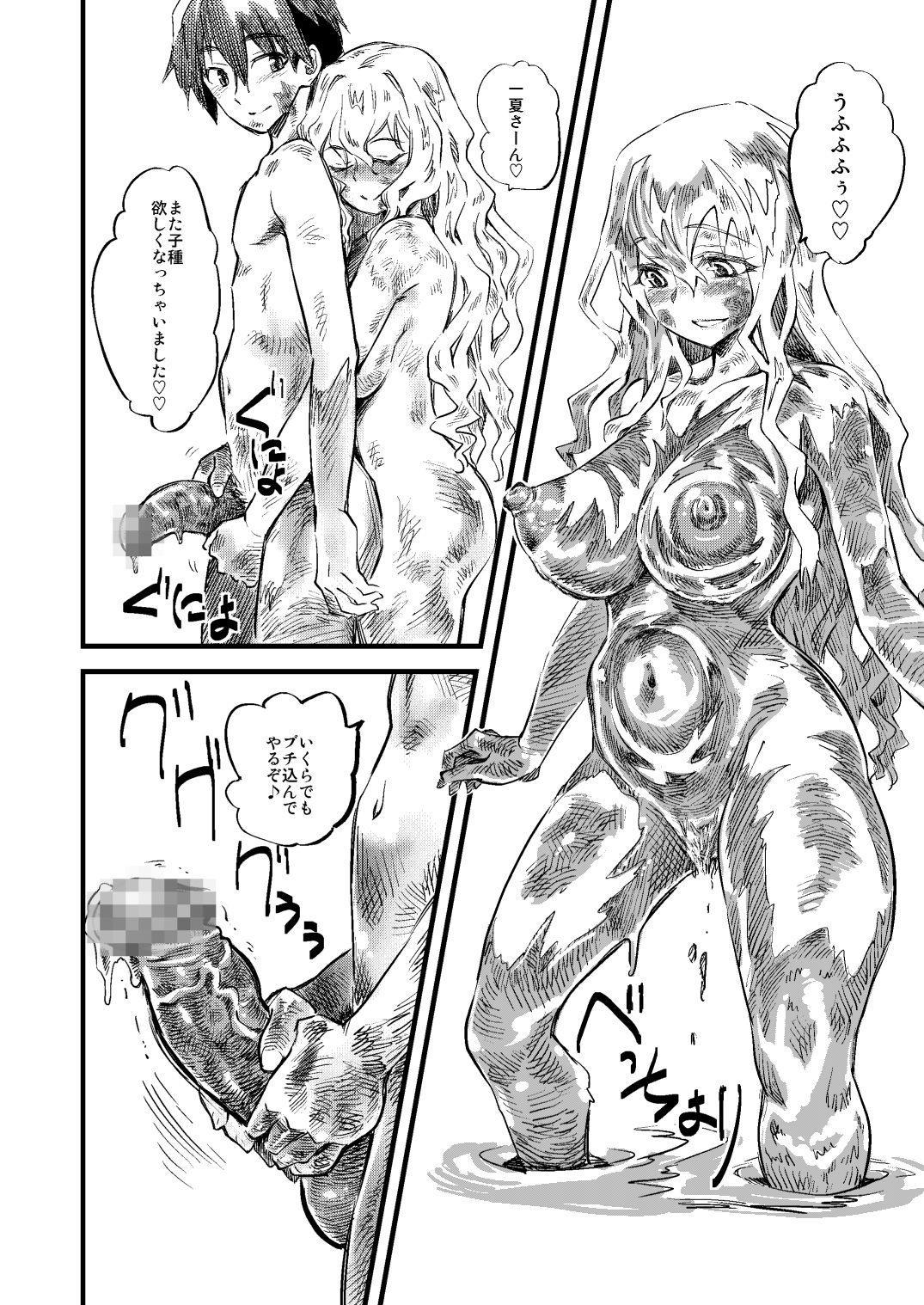 N - Zenra Seikatsu 16