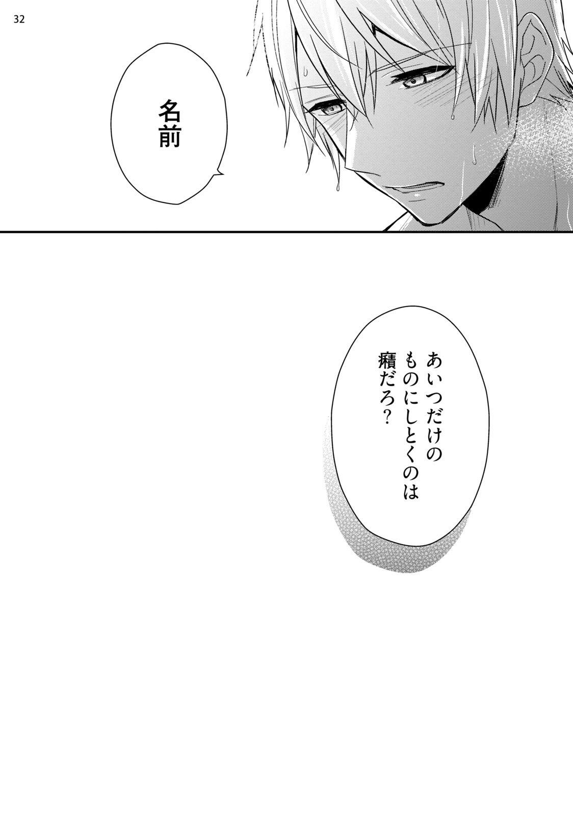 Yonaki Neko 33