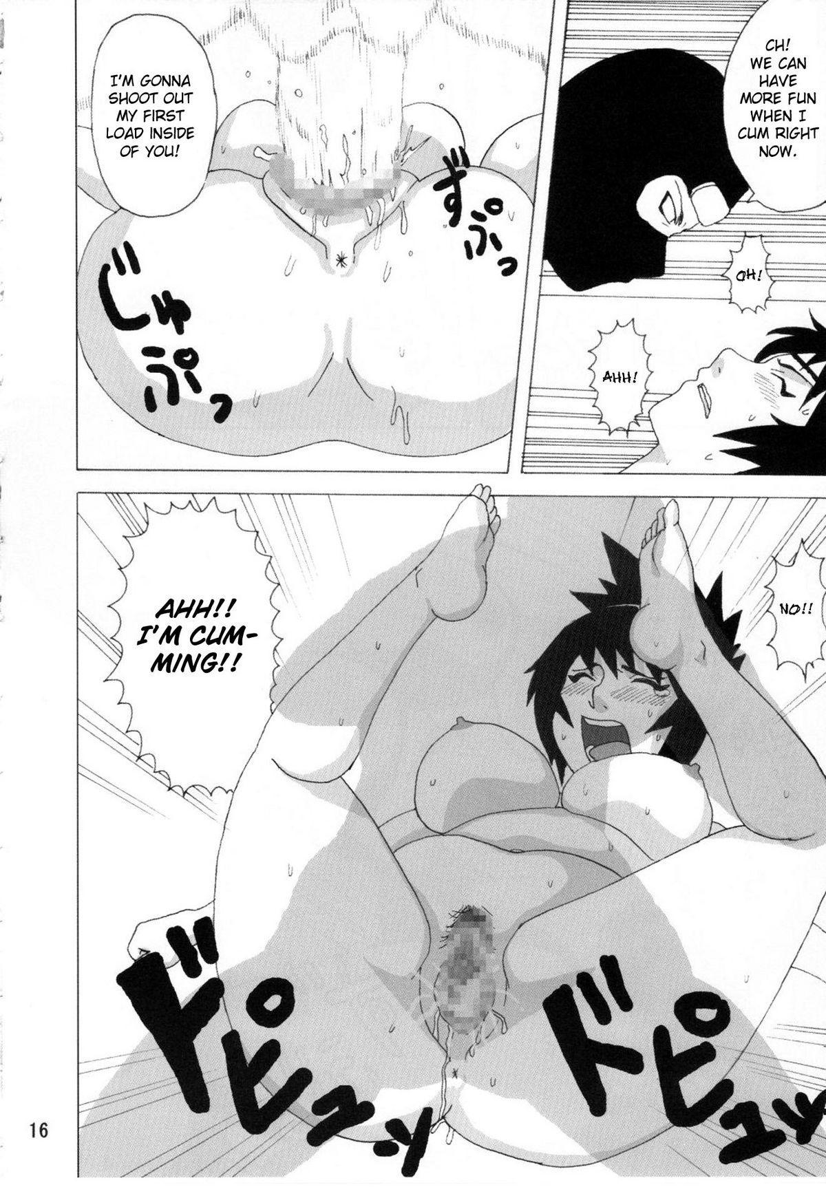 Mitarashi Anko Hon 16