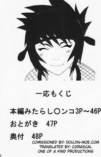 Mitarashi Anko Hon 3