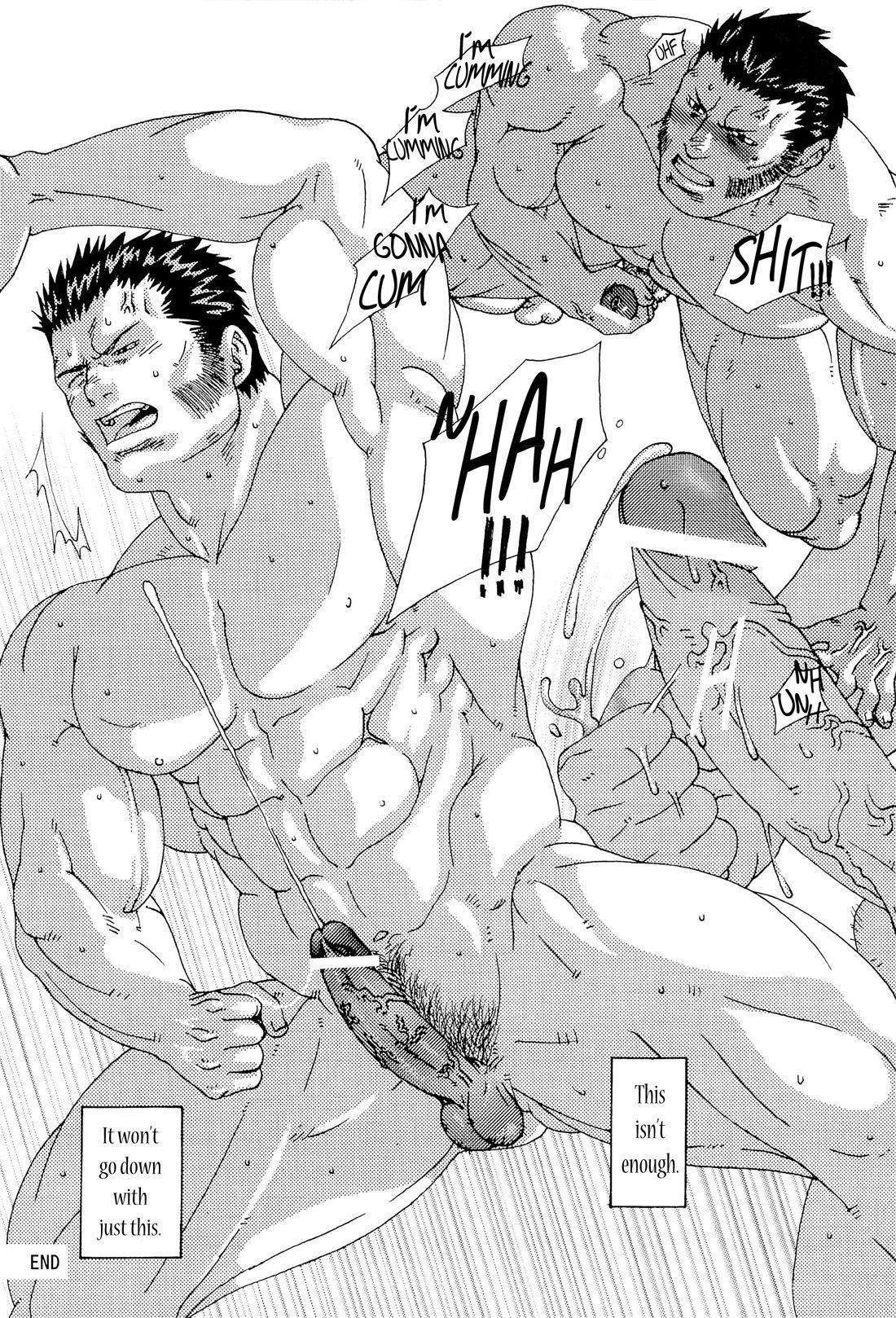 Peel the Foreskin 4