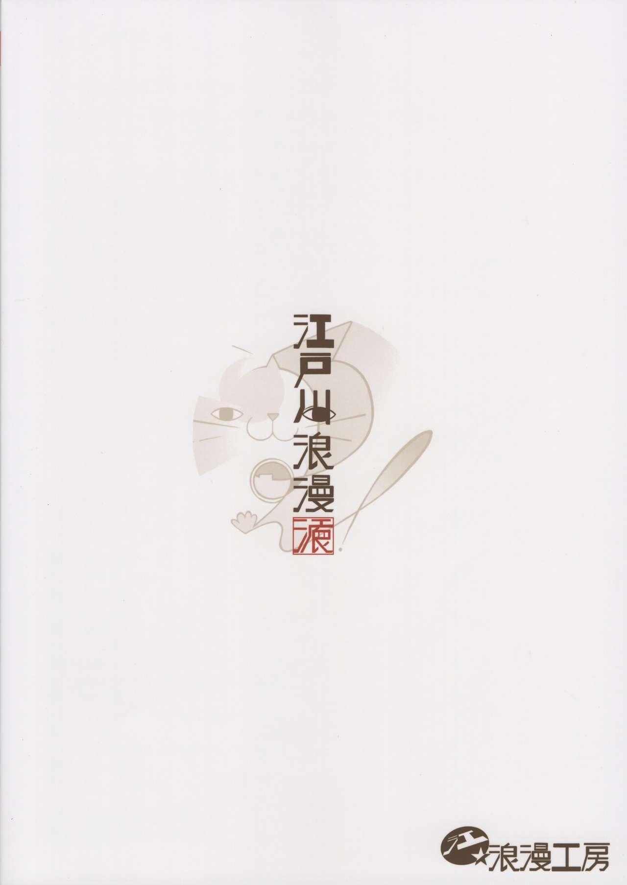 Momoiro Imouto Seichouchuu 29