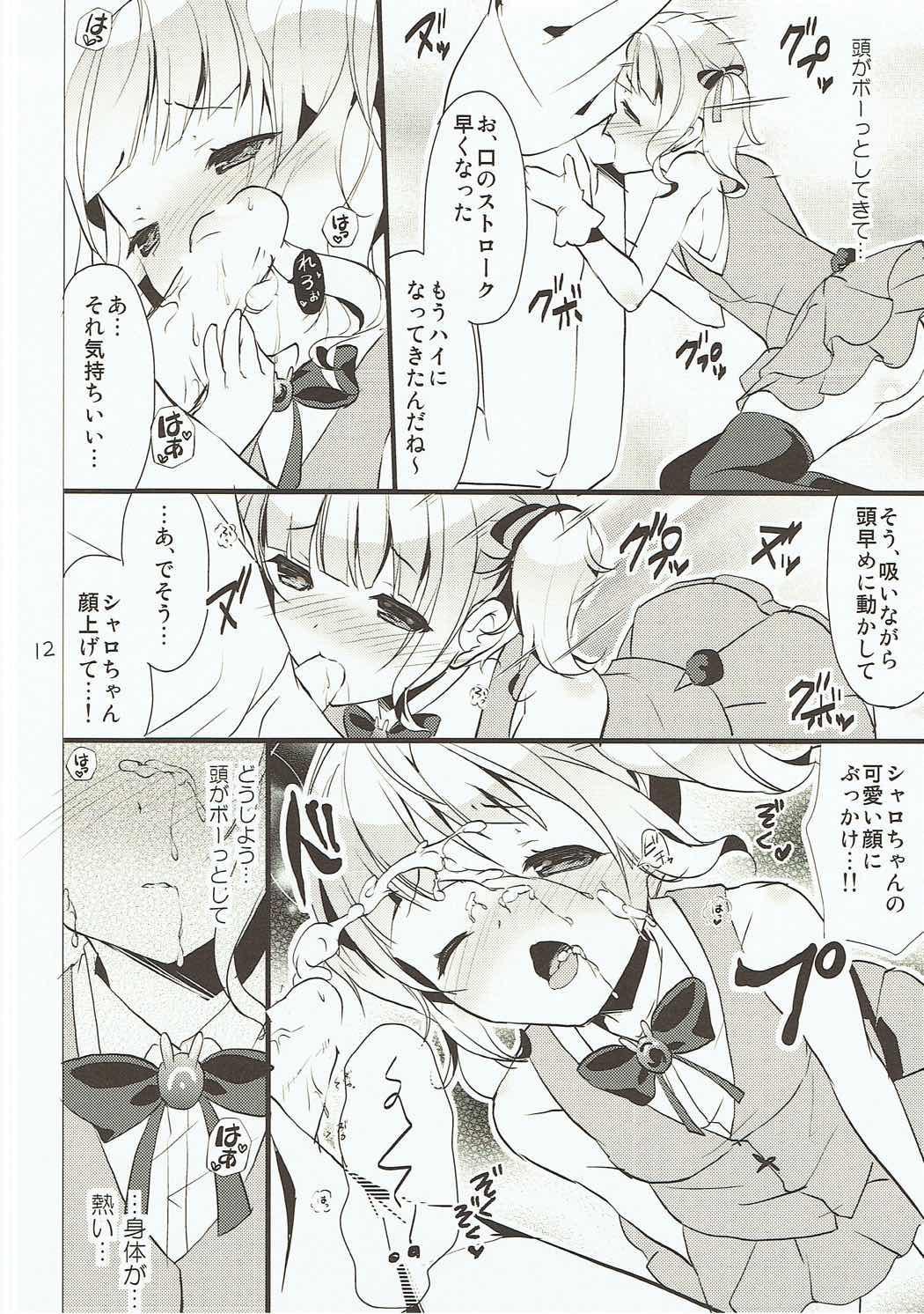 Gochuumon no ChinoSharo desu! 10