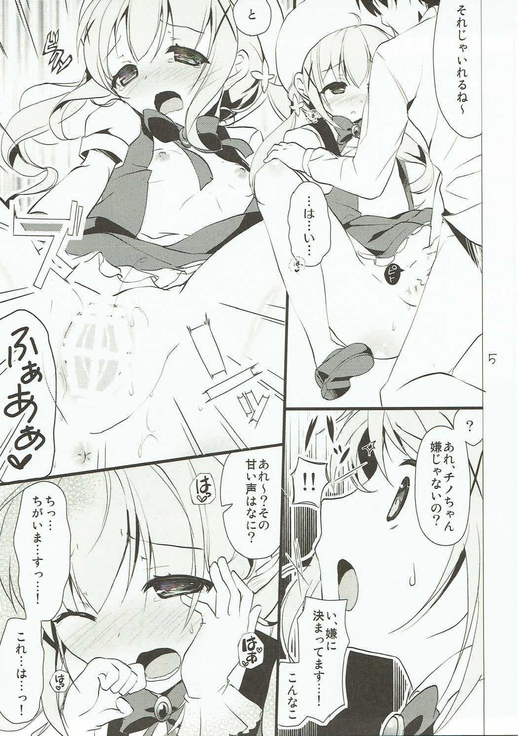 Gochuumon no ChinoSharo desu! 3