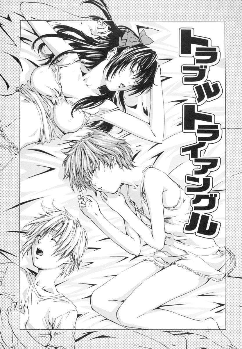 Shoujo o Nuida Natsu - take off GIRL in the summer 123