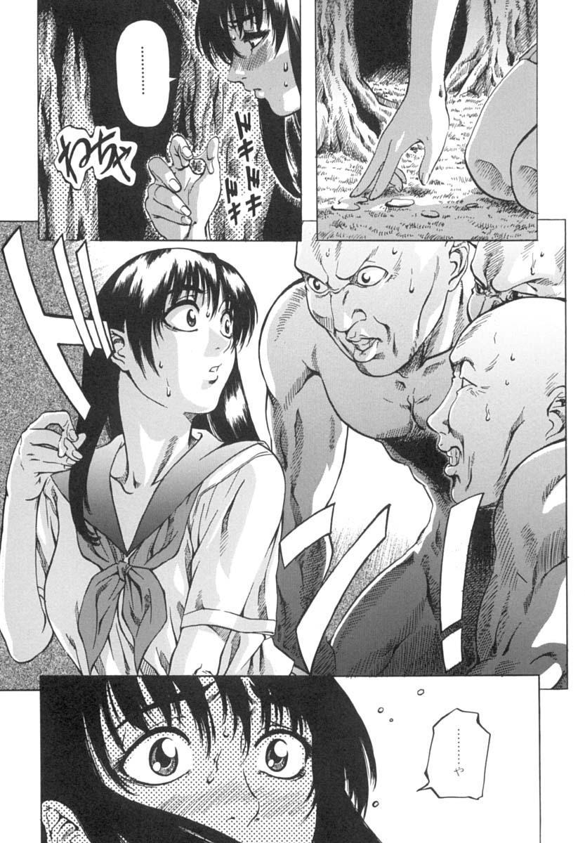Shoujo o Nuida Natsu - take off GIRL in the summer 147