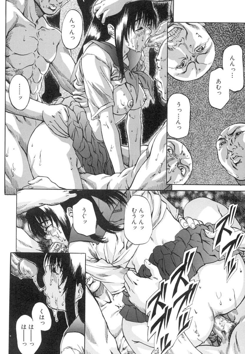 Shoujo o Nuida Natsu - take off GIRL in the summer 152