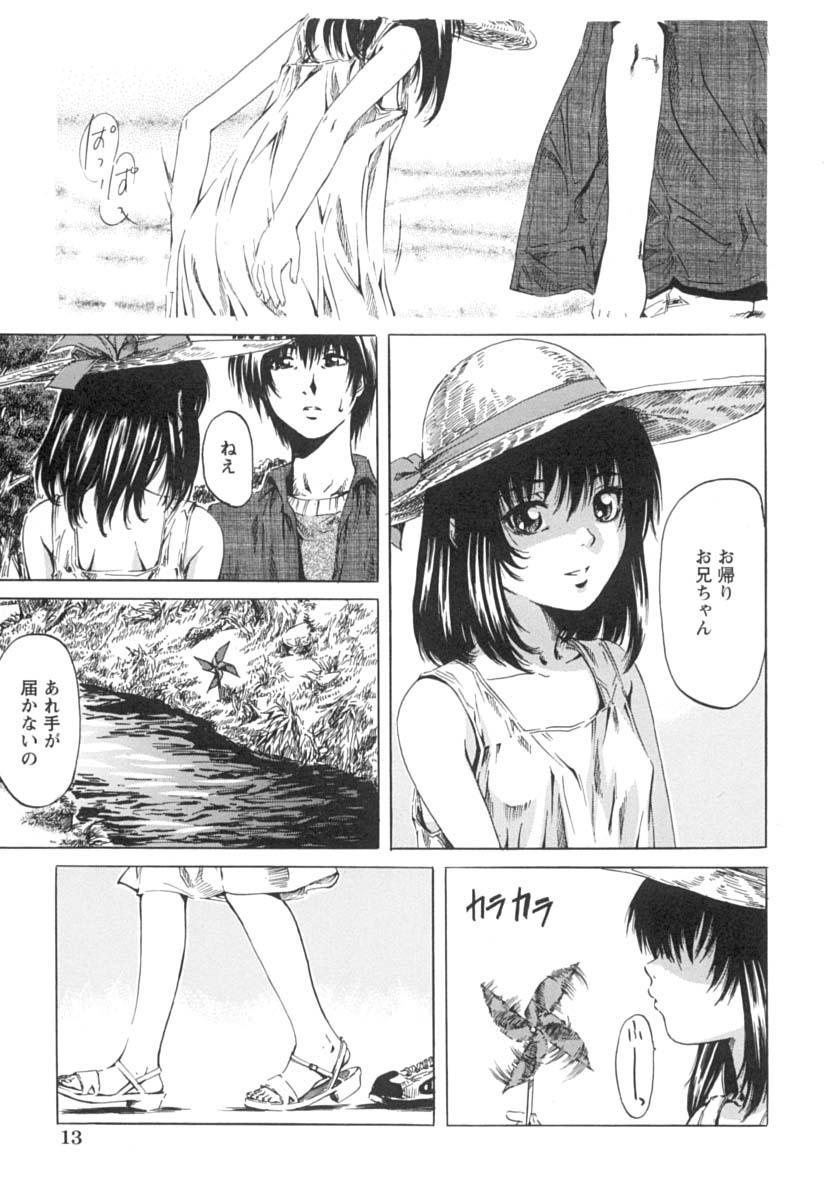 Shoujo o Nuida Natsu - take off GIRL in the summer 15