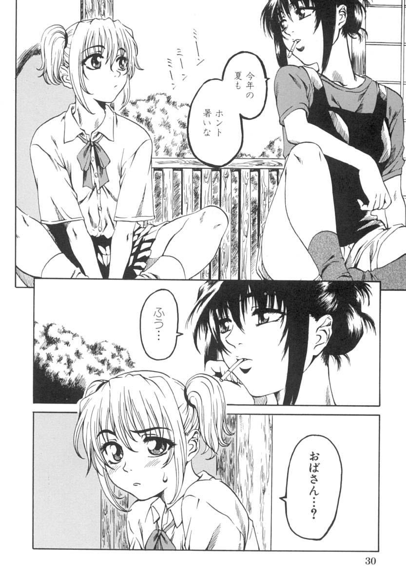 Shoujo o Nuida Natsu - take off GIRL in the summer 32