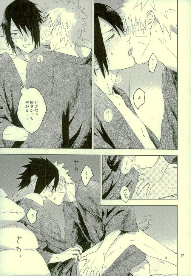 Yukimichi 14