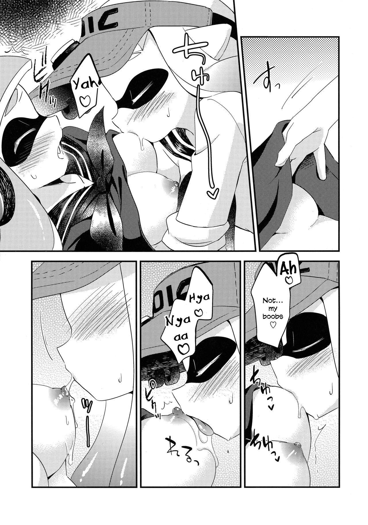 (C90) [Colomonyu (Eromame)] Rezu Geso Gachi♥cchi - Kinoko Takenoko Kassen   Super Lewd Lesbian Calamari - Mushrooms vs Bamboo Shoots (Splatoon) [English] 15