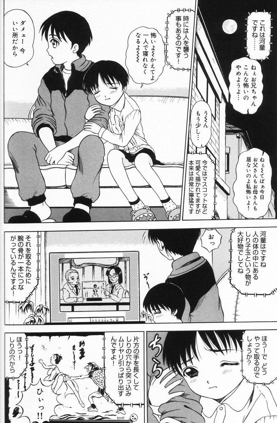 Onnanoko no Yorimichi 100