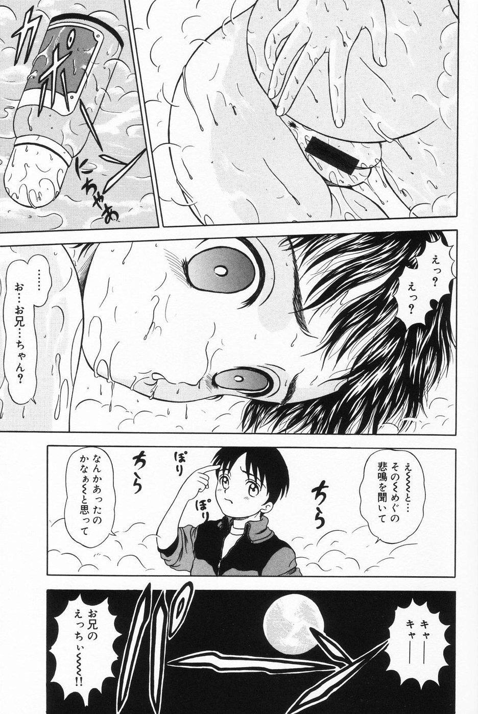 Onnanoko no Yorimichi 103