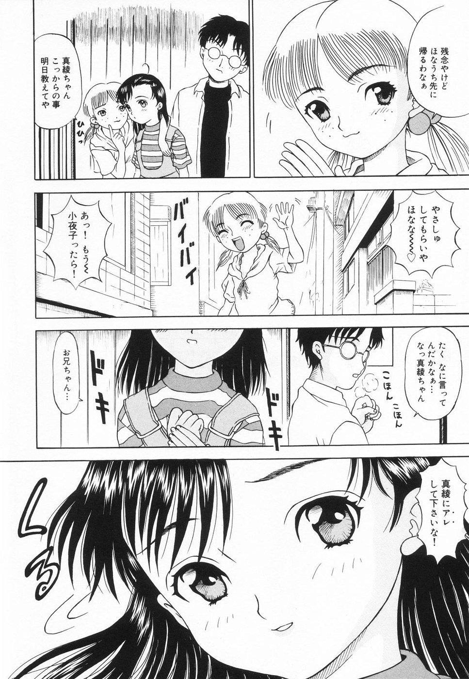 Onnanoko no Yorimichi 10