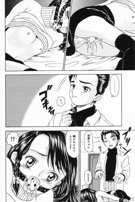 Onnanoko no Yorimichi 118