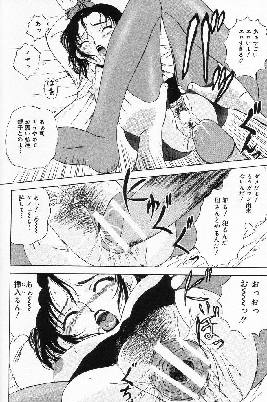 Onnanoko no Yorimichi 142