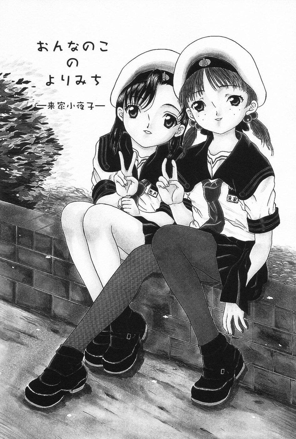 Onnanoko no Yorimichi 22
