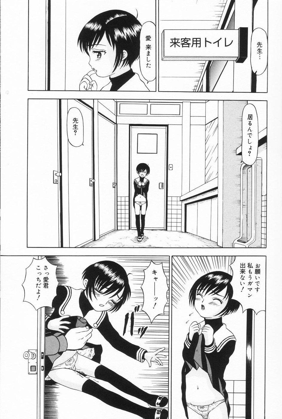 Onnanoko no Yorimichi 37