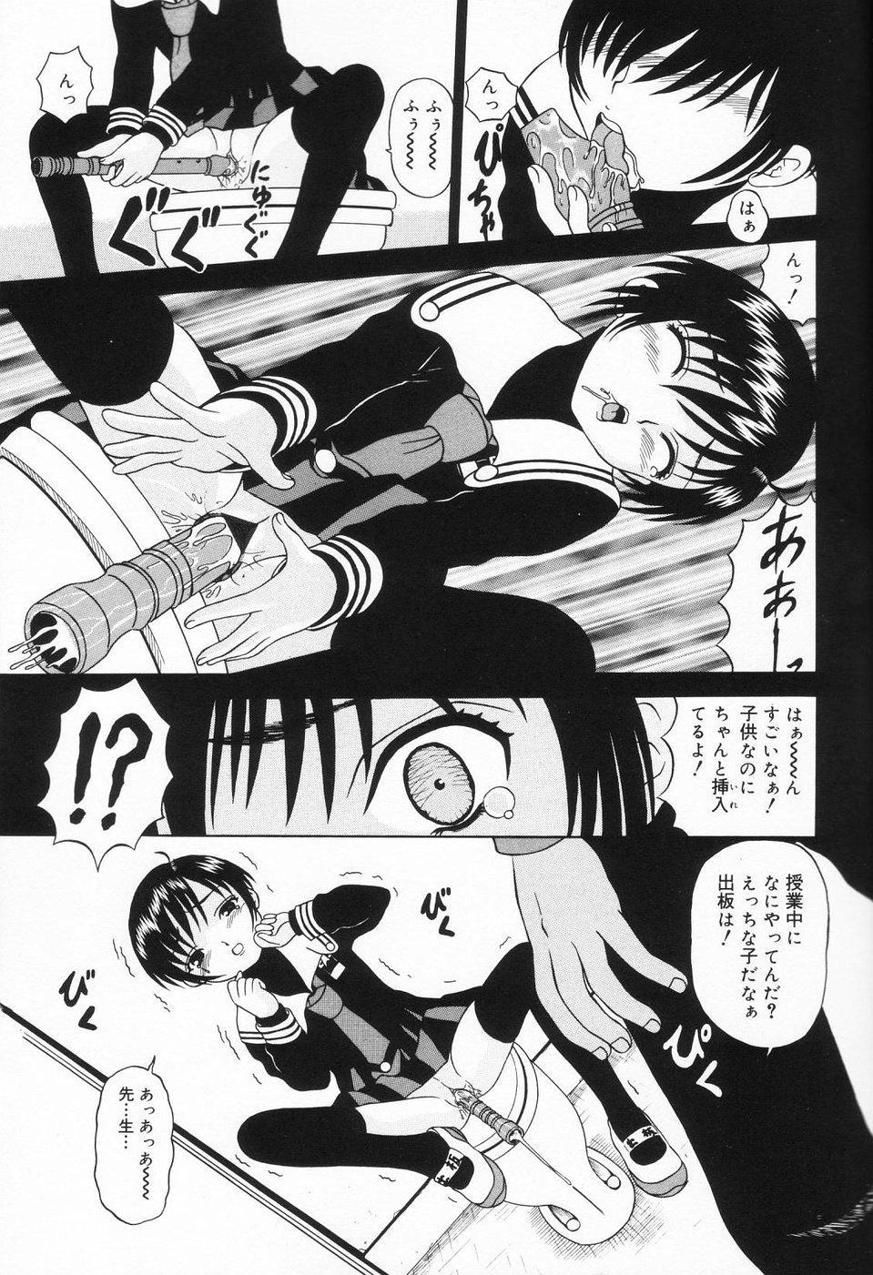 Onnanoko no Yorimichi 41