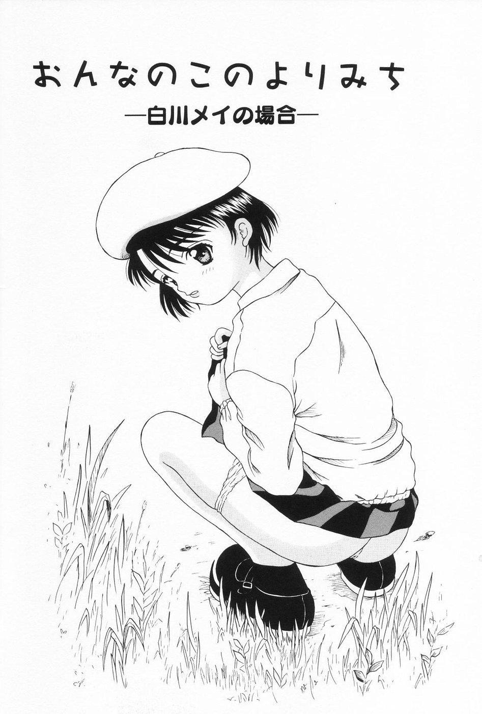 Onnanoko no Yorimichi 52