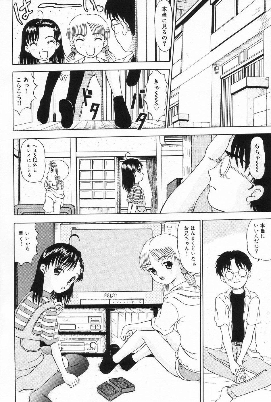 Onnanoko no Yorimichi 6