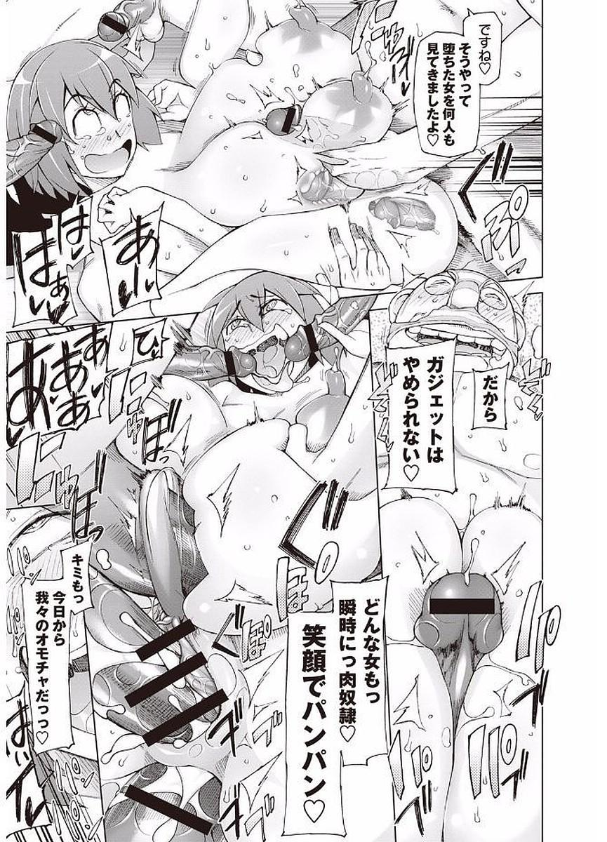 Mawaru Kanojo-tachi no Nichijou. 38