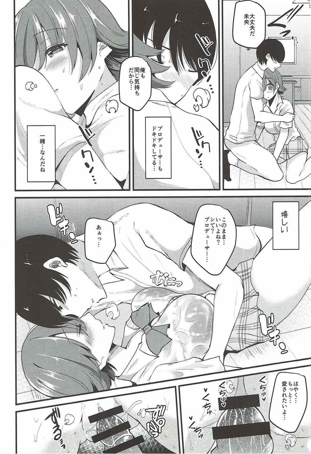 Dakara Boku wa Mio ga Suki 2 13