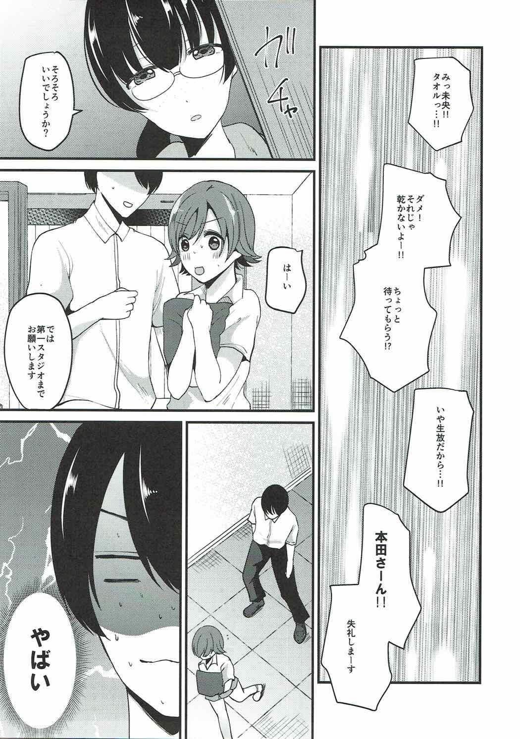 Dakara Boku wa Mio ga Suki 2 4
