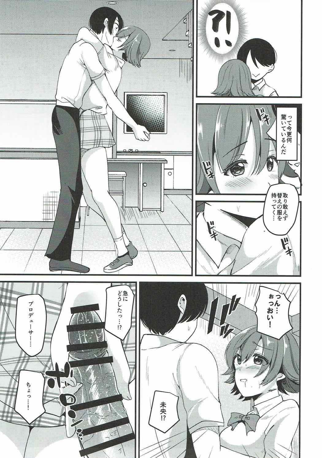 Dakara Boku wa Mio ga Suki 2 8