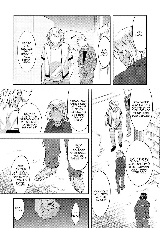 Zoku Kuzu no Fukushuu | Scum's Revenge 1