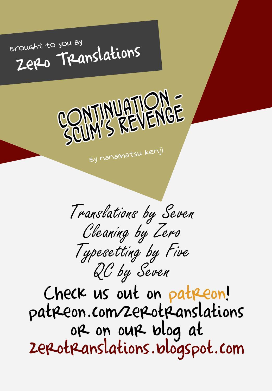Zoku Kuzu no Fukushuu | Scum's Revenge 20