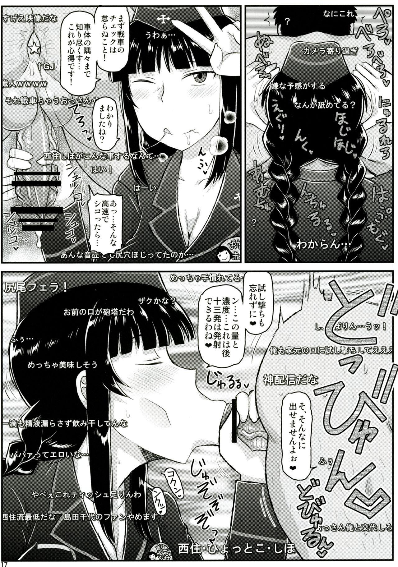 Girl?s & Semen III Nishizumi Shiho no Moteamashita Ureure Body wo Chuunen Chinpo de Soutou Sakusen! Iemoto Ransou ni Idenshi Seichuu Butai Shinkou Kaishi 17