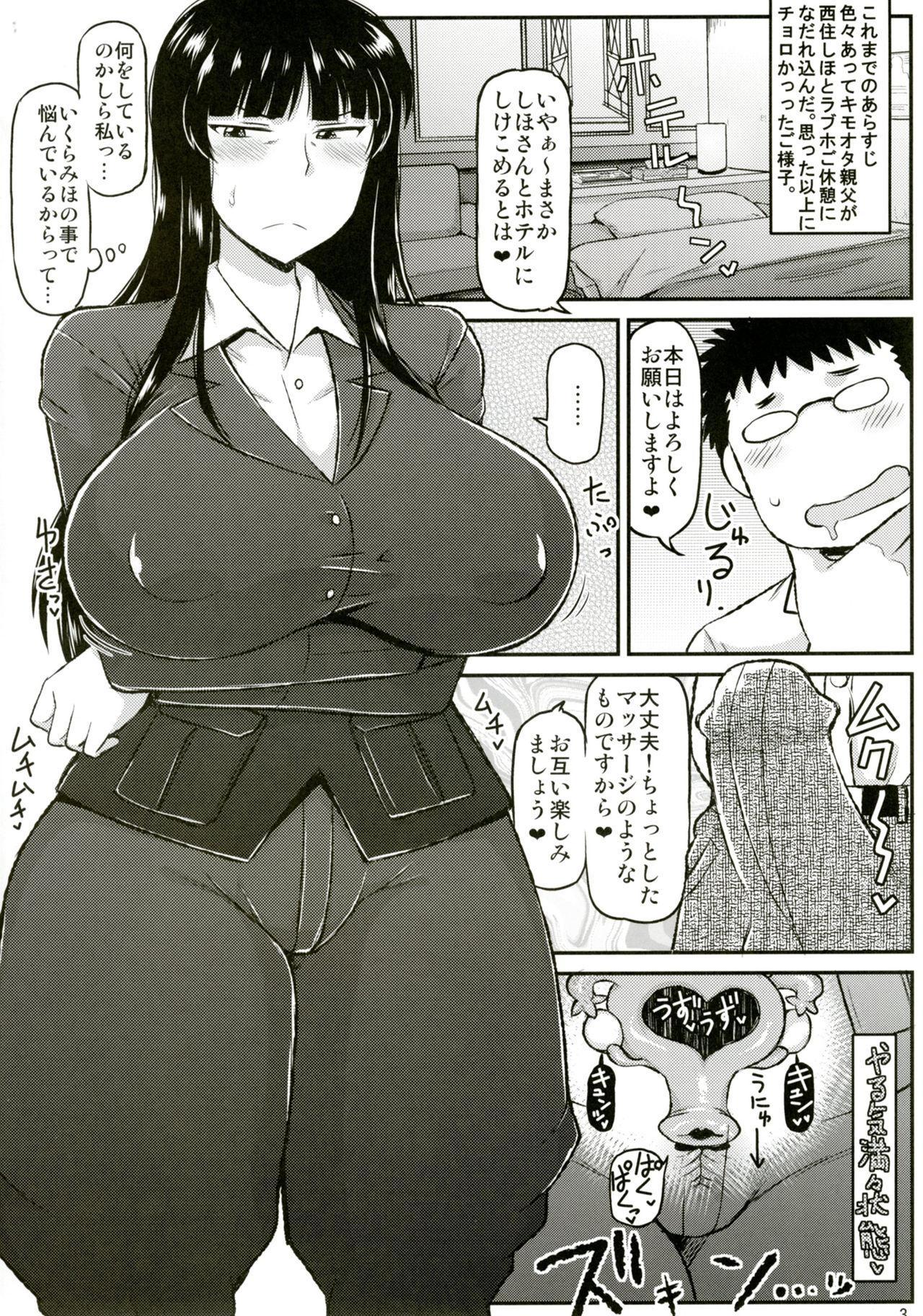 Girl?s & Semen III Nishizumi Shiho no Moteamashita Ureure Body wo Chuunen Chinpo de Soutou Sakusen! Iemoto Ransou ni Idenshi Seichuu Butai Shinkou Kaishi 3