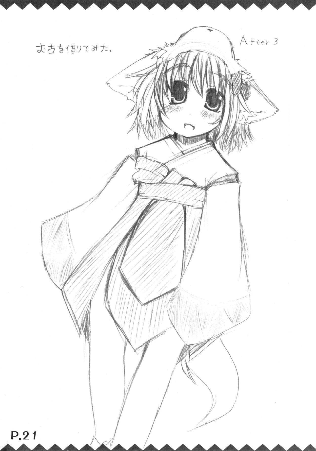 Tsukiyo Hana no Hon 22