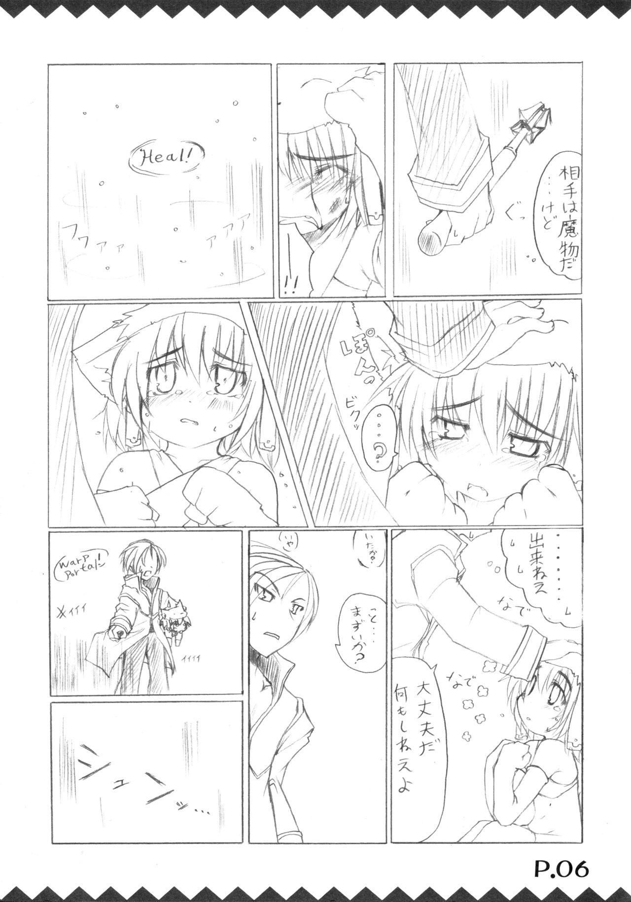 Tsukiyo Hana no Hon 7