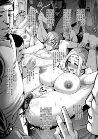Kakioroshi Elf tanpen 5