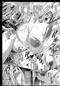 Kakioroshi Elf tanpen 6