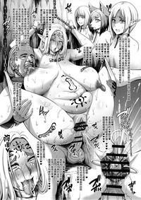 Kakioroshi Elf tanpen 9