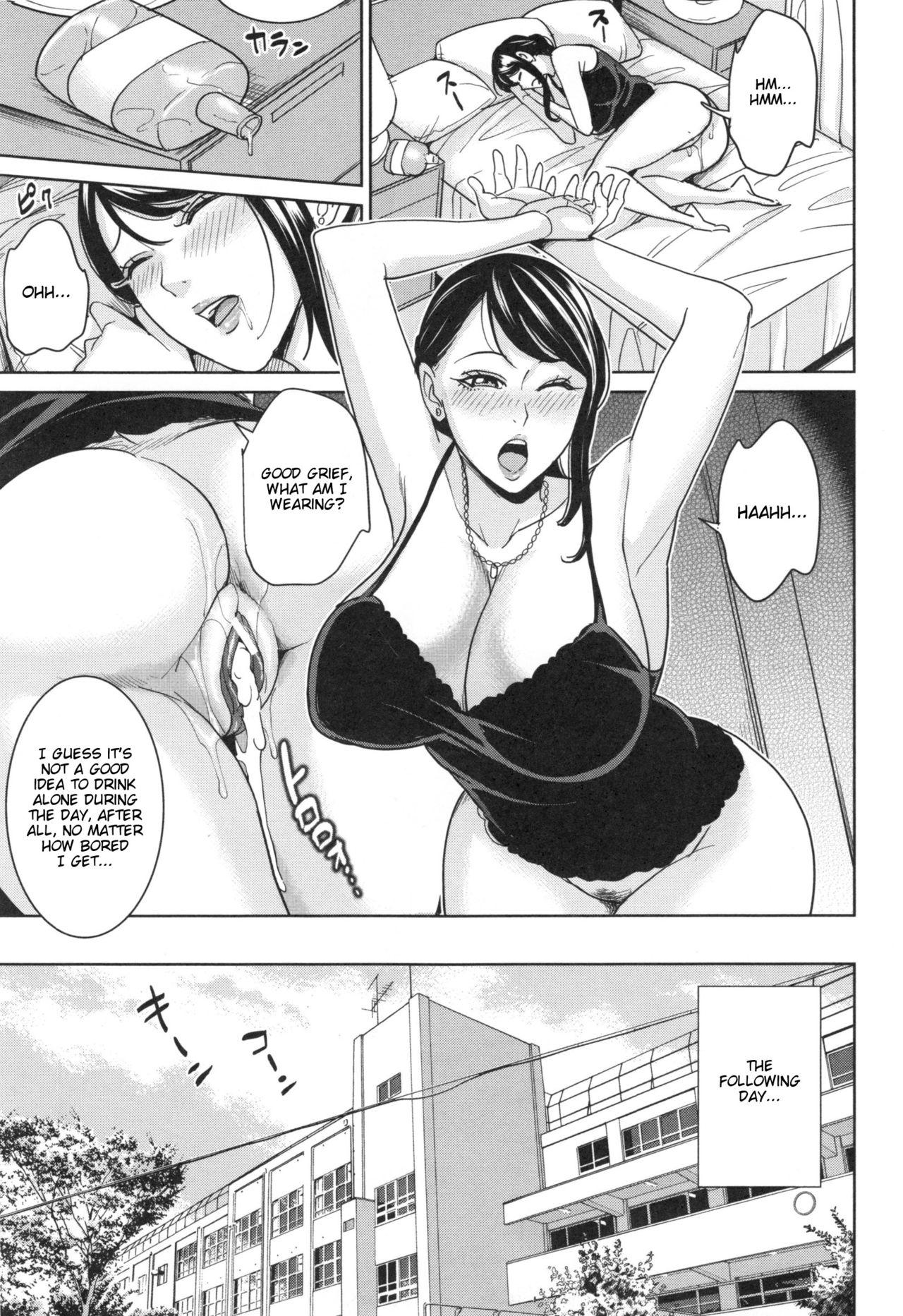[Maimu-Maimu] Aniyome Bitch Life | Sister-in-Law Slut Life [English] {Taihen Zombii} 123