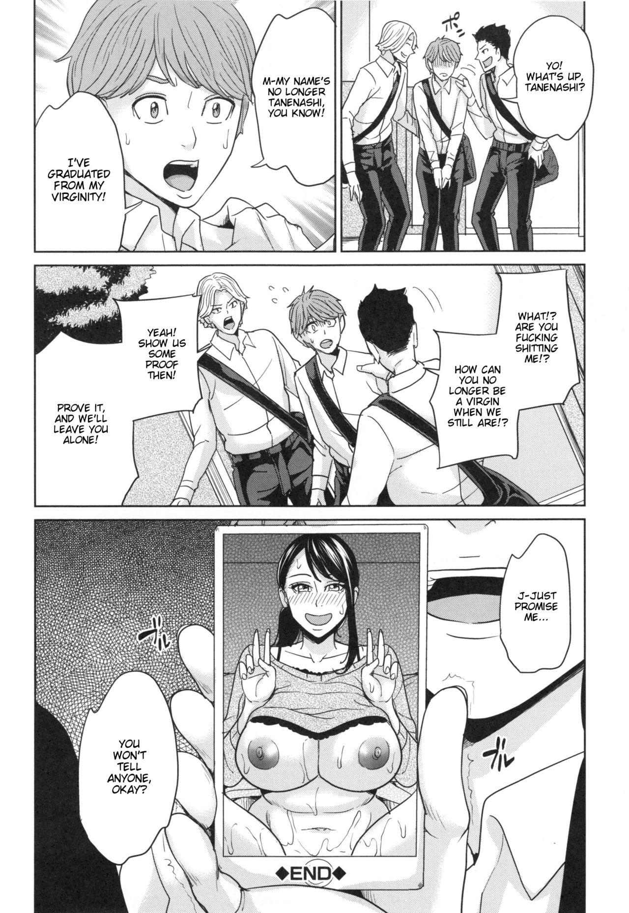 [Maimu-Maimu] Aniyome Bitch Life | Sister-in-Law Slut Life [English] {Taihen Zombii} 124